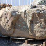 Moss Boulder XL